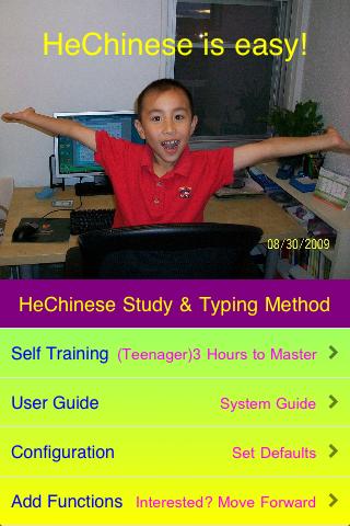 HeChinese Windows Apps 和码微软系统软件